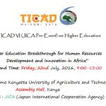 JKUAT to Host Higher Education Breakthrough for Human Resource Development and Innovation in Africa Pre-event